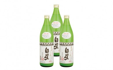 L318 本陣 にごり生酒白星(3本)【400pt】