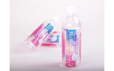 NB341 FRESH Refre aqua