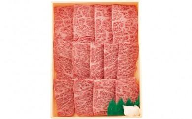 K338 長崎和牛霜降ロース・カルビ焼肉【800pt】