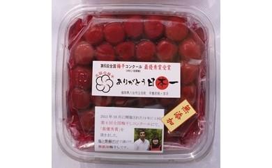 CM02 日本一七折小梅 500g(化粧箱入)