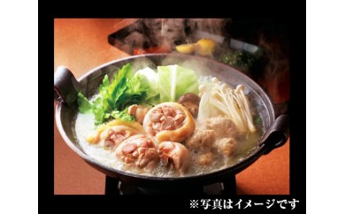 No.013 博多水炊きセット