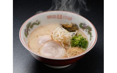 No.051 焼豚高菜生ラーメンとんこつ6食セット