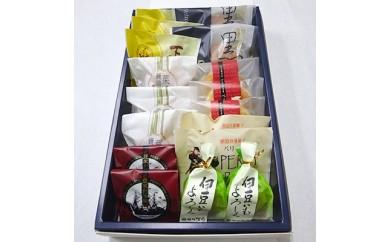 <ふるさと納税限定品>伊豆下田 開国浪漫セット【1020312】