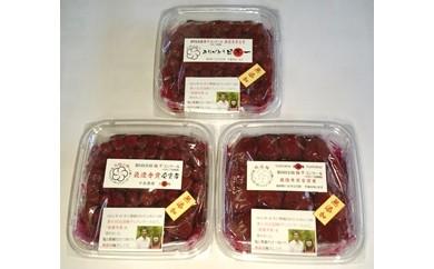 CM01 梅農家手造りの梅干食べ比べセット(化粧箱入)