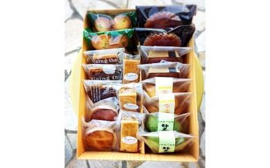 伊豆下田からお届け 焼き菓子セット<計18個>【1021850】