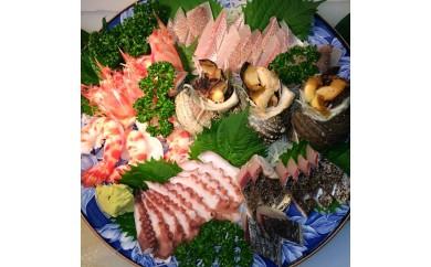 A045:淡路島産天然魚のお造り5点盛セット