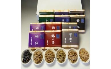 二代目福治郎高級納豆6種食べ比べ(12個入り)【1021729】