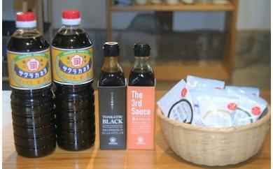 A-003 醤油セットA 吉村醸造㈱