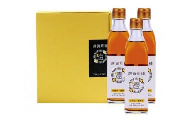No.014 遠賀菜種油3本セット