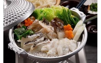 0437 五島産養殖クエ鍋セット(スープ付) 【60pt】