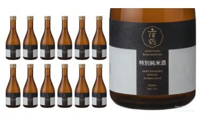 D-9◆土佐鶴 特別純米酒300ml1ケース12本入り