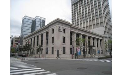 518:神戸市立博物館内への銘板プレートの設置&ミュージアムカード