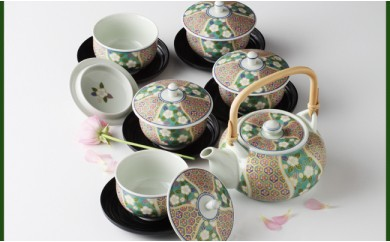 XA06 【四季を感じる至極の一品】華小紋 茶托付土瓶茶器【波佐見焼】【浜陶】