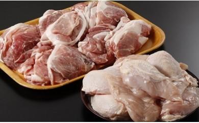 【a1-4】中札内産お肉セット メガ盛り4.5kg
