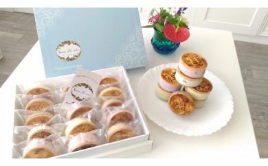 AF02 サニーサンドクッキー15個入り 【17500pt】