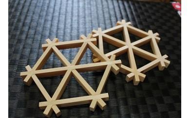 94.六角形のかざり組子! 4個1組 亀甲(きっこう)コースター【自作キット】