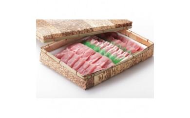 秋田県産笑子豚焼肉セット600g(ロース・バラ・モモ 各200g)【1022205】