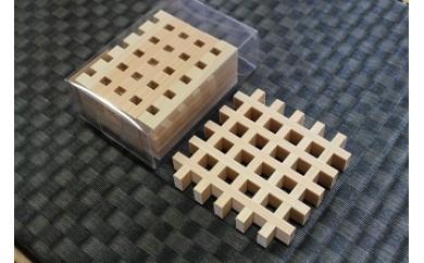 95.Let's 木育!組子deパズル 60ピース