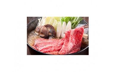 No.062 くまもとあか牛ロース(すき焼き用) 約2kg