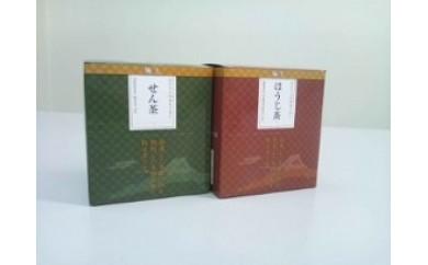 【AU10】粉末茶スティック せん茶+ほうじ茶【24pt】