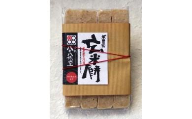 AG05 レギュラー商品6種セット(玄米・赤米・よもぎ・白・祝い・彩り餅)