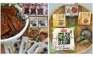 【品切中】403-058 静岡のわさび漬けと国産うなぎ蒲焼きセット