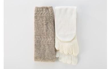 BF01 冷えとり靴下4足セット(ベージュ)
