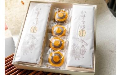【B1-015】松浦ハニーカステラと松浦ろまんセット