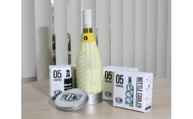 No.054 BOTTLE COOLER ボトルクーラー1個 / ワインボトル ペットボトル 保冷 奈良県