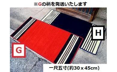 BA47 倉敷手織緞通 一尺五寸G