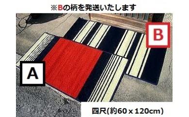 BA26 倉敷手織緞通 四尺B