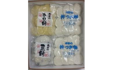 BK02 杵つき餅セット(白餅2袋、豆餅1袋、きび餅1袋)