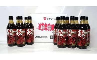 AN02 倉敷の逸品 超・激辛ソース12本セット