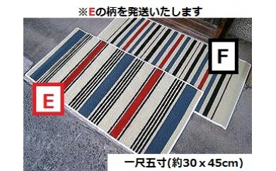 BA45 倉敷手織緞通 一尺五寸E