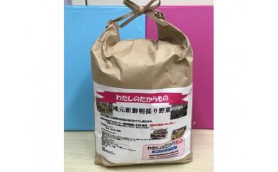 No.051 ヒノヒカリ 約4.5kg / お米 ひのひかり 奈良県