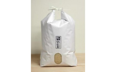 AG03 ★受付一時受付中止★倉敷産特別栽培米朝日 10kg