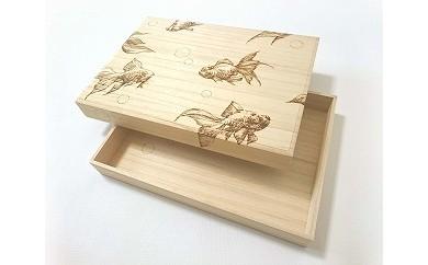 桐ふみ箱(A4サイズ)