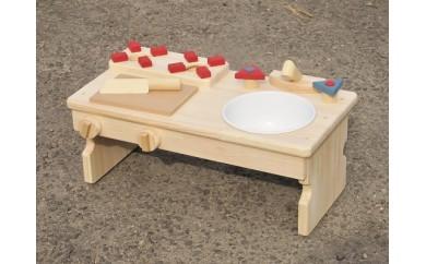 H077 手作り木製ままごとキッチンRHK-LX