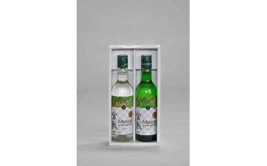 AJ02 倉敷マスカットワイン やや甘口・やや辛口詰合せ 360ml×2