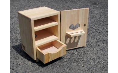 H075 手作り木製ままごと冷蔵庫・玉子立て付き