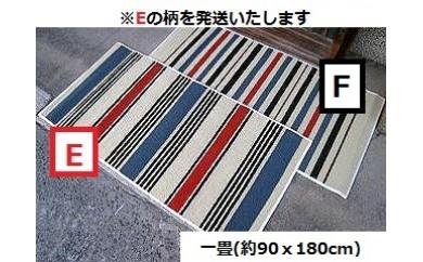 BA21 倉敷手織緞通 一畳E