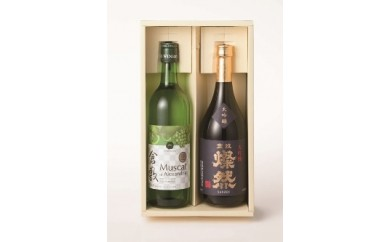 AT02 倉敷地酒・ワイン詰合せ