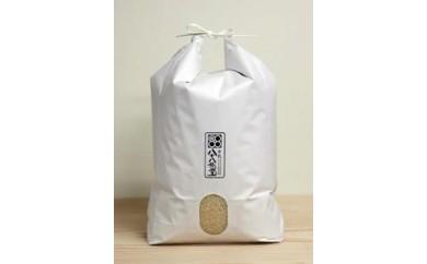 AG02 倉敷産特別栽培米きぬむすめ 10kg