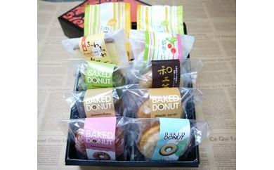 07S-0001 焼き菓子セット 10個入り