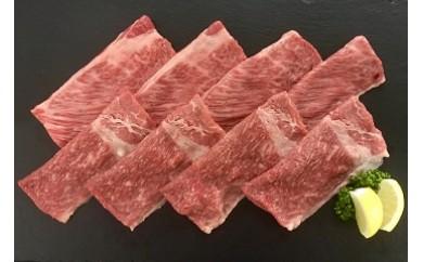 【B01016】黒毛和牛すき焼き用 約1.6kg