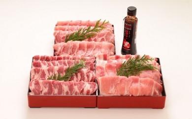 MA-3114_都城産「菜のはな豚」しゃぶしゃぶ4kgセット&焼肉のタレ1本セット