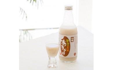 【AD-21】発芽玄米あまざけ(甘酒)400g×12本セット