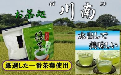 43-02押川製茶「尾鈴セット」