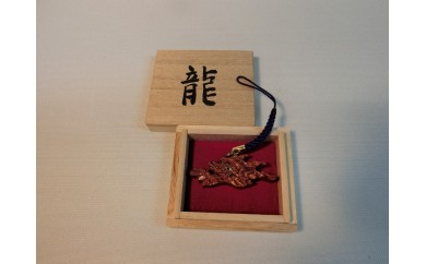 AMN12 木彫刻 根付 龍(桐箱入)