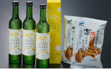 NM-04E6土佐鶴yuze sake3本・芋けんぴセット